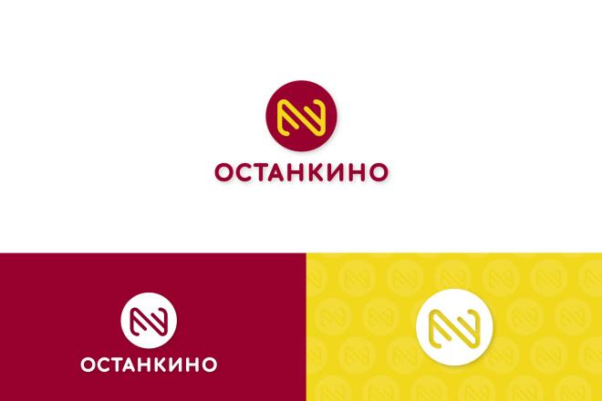 Логотип в стиле минимализм. Уникальные подарки каждому покупателю 12 - kwork.ru