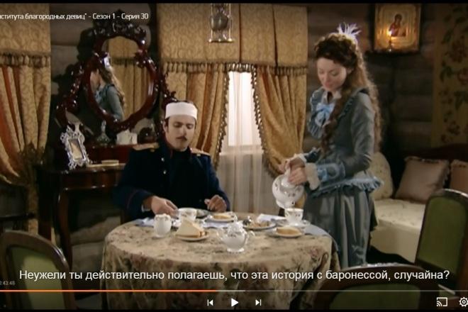 Создание субтитров к видео. +YouTube и Instagram 2 - kwork.ru