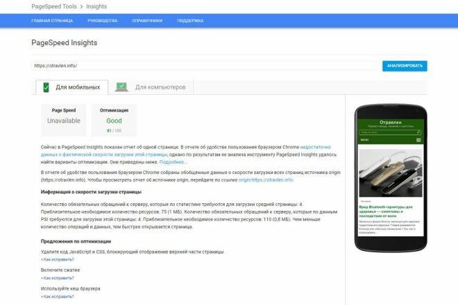 Доделаю html и сss код вашего сайта 17 - kwork.ru