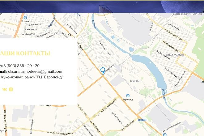Создание сайта - Landing Page на Тильде 36 - kwork.ru