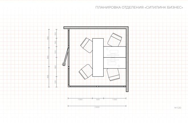 Визуализация интерьера 15 - kwork.ru