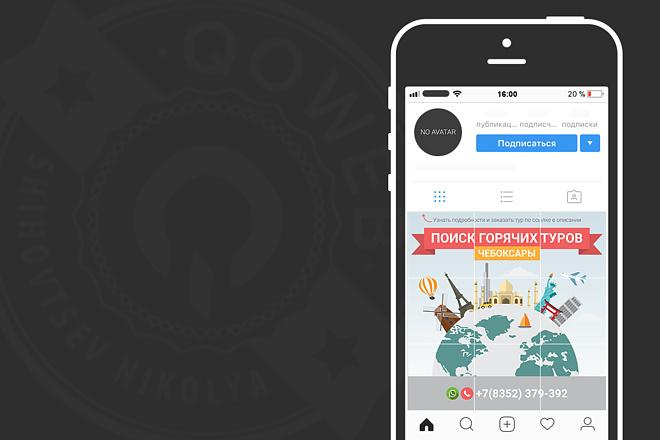 Сделаю продающий Instalanding для инстаграм 98 - kwork.ru