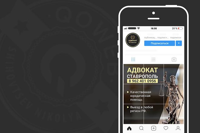 Сделаю продающий Instalanding для инстаграм 90 - kwork.ru