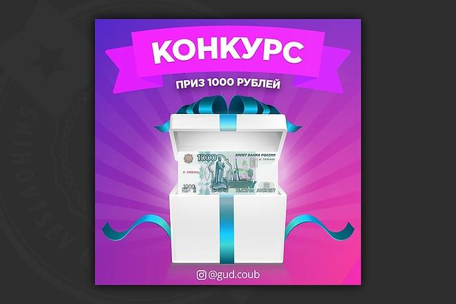 Сделаю продающий Instalanding для инстаграм 82 - kwork.ru