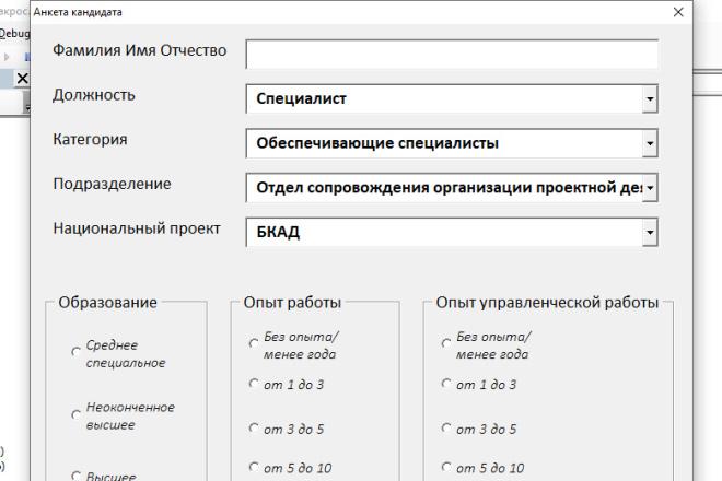 Напишу макрос на VBA для Excel 76 - kwork.ru
