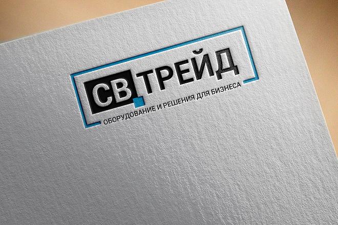 Создам 3 варианта логотипа 27 - kwork.ru