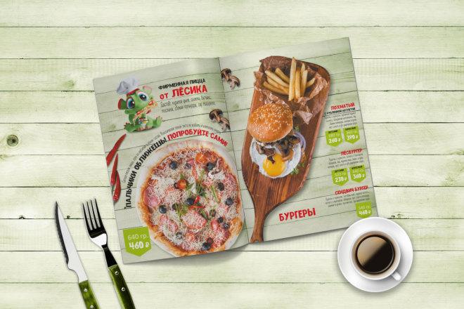 Дизайн меню для кафе и ресторана 3 - kwork.ru