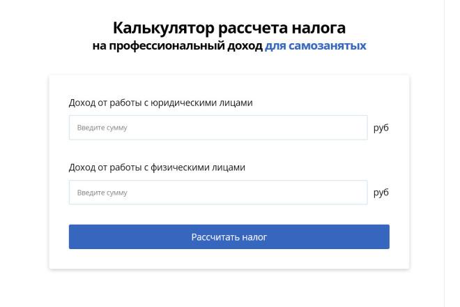 Доработка и исправления верстки. CMS WordPress, Joomla 7 - kwork.ru
