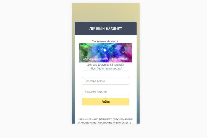Грамотно опубликую приложение на Google Play на ВАШ аккаунт 5 - kwork.ru