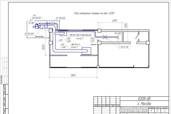 Проектирование вентиляции 19 - kwork.ru