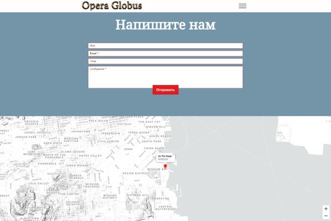 Создание сайта на Wix 1 - kwork.ru