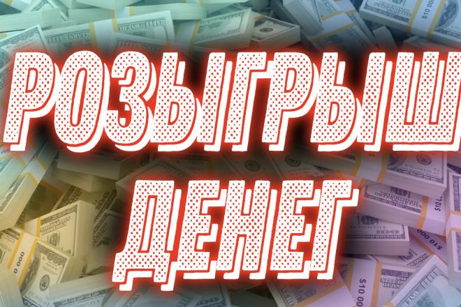 Превью картинка для YouTube 26 - kwork.ru