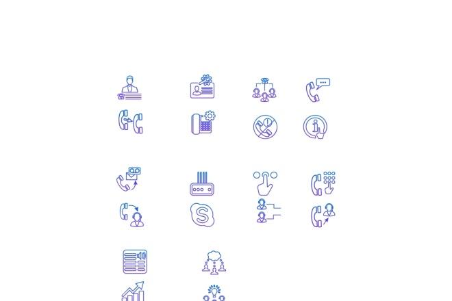 Иконки 3 - kwork.ru
