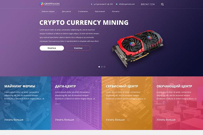 Дизайн страницы сайта 90 - kwork.ru