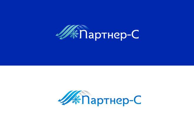 Создам 2 варианта логотипа + исходник 17 - kwork.ru