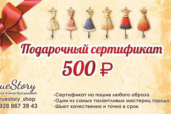 Дизайн визиток 35 - kwork.ru