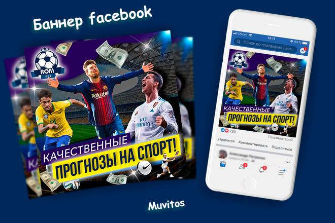 Креативы, баннеры для рекламы FB, insta, VK, OK, google, yandex 32 - kwork.ru