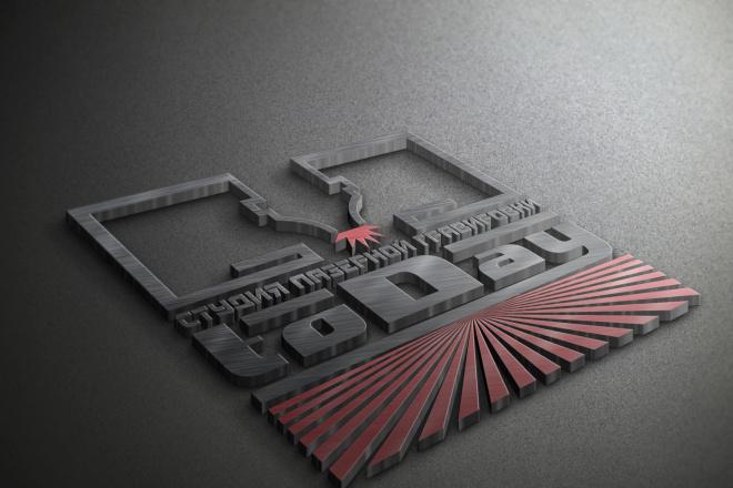 Логотип новый, креатив готовый 37 - kwork.ru