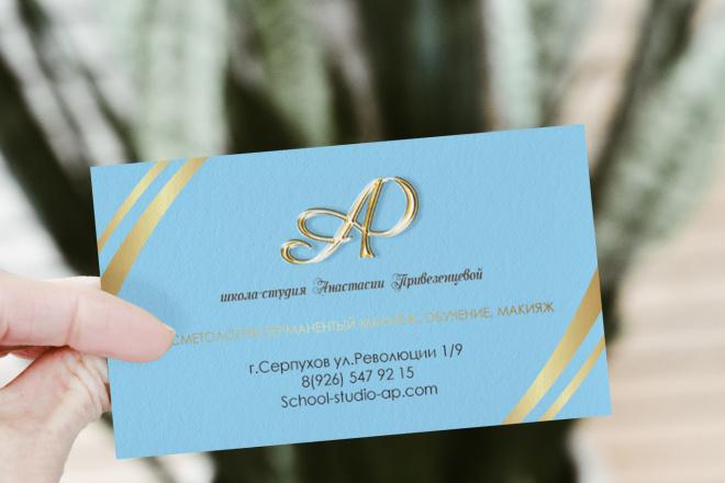 Эффектная визитка 19 - kwork.ru