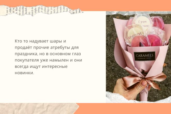 Стильный дизайн презентации 182 - kwork.ru