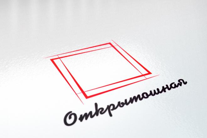 Сделаю стильные логотипы 97 - kwork.ru
