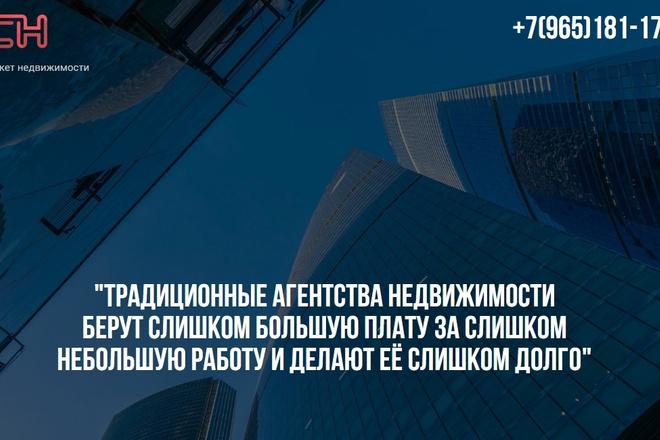 Сделаю классный Лендинг на Elementor Pro 37 - kwork.ru