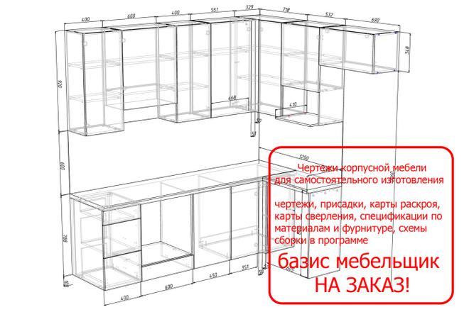 Проект корпусной мебели, кухни. Визуализация мебели 1 - kwork.ru