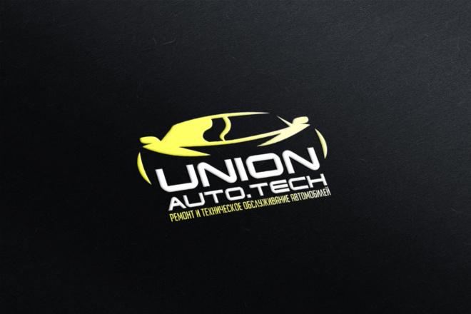 Нарисую логотип в стиле handmade 49 - kwork.ru