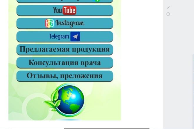 Оформлю группу в Контакте. Быстро. Не дорого 16 - kwork.ru