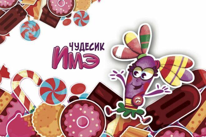 Разработаю рекламный плакат 7 - kwork.ru