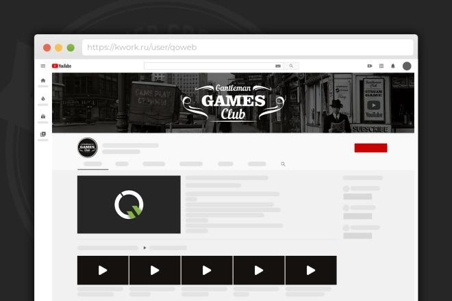 Сделаю оформление канала YouTube 95 - kwork.ru