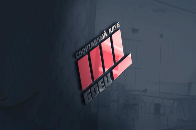 Создам современный логотип 69 - kwork.ru