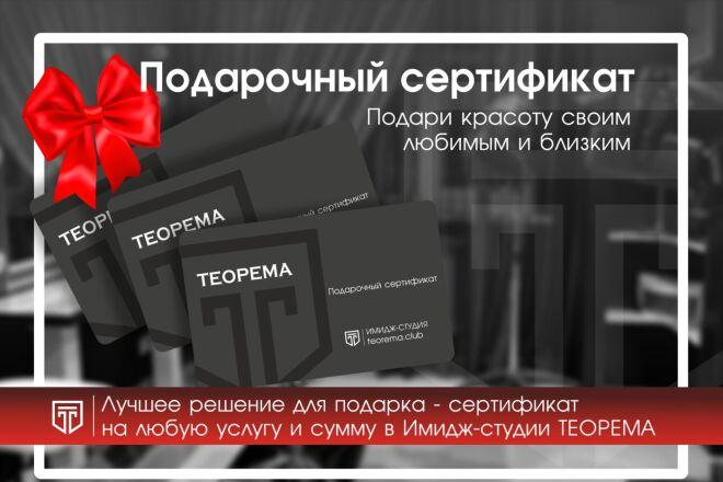 Дизайн листовки и флаера 1 - kwork.ru