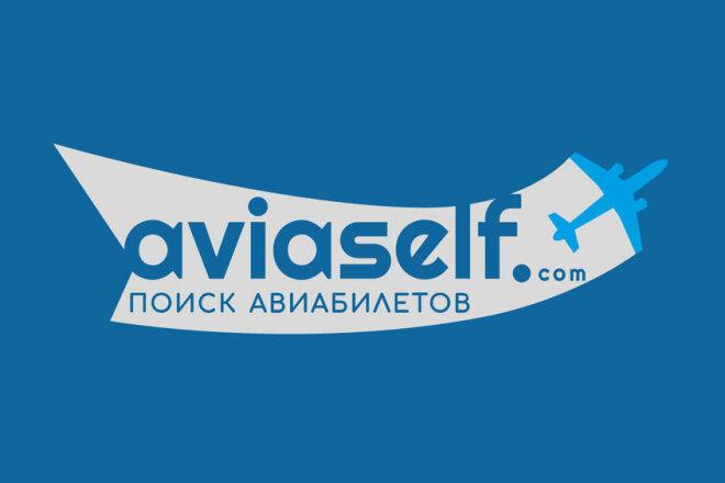 Логотип с изображением 5 - kwork.ru