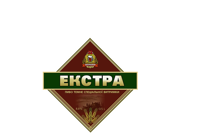 Создание этикеток и упаковок 17 - kwork.ru