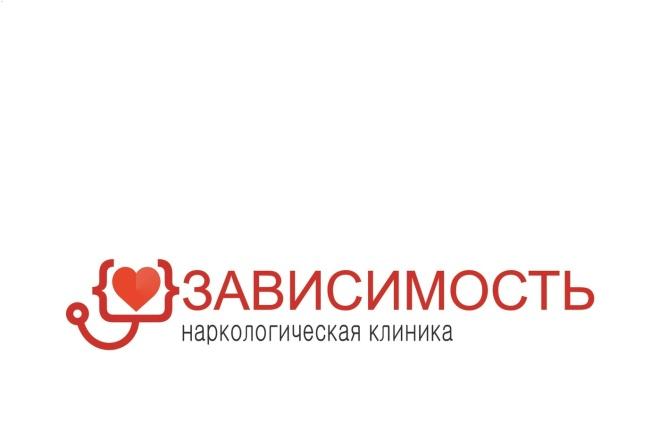 Создам логотип с нуля 3 - kwork.ru