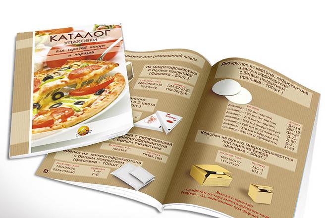 Создам дизайн каталога для Вашего бизнеса 5 - kwork.ru
