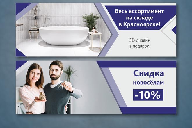 Обложка + ресайз или аватар 69 - kwork.ru