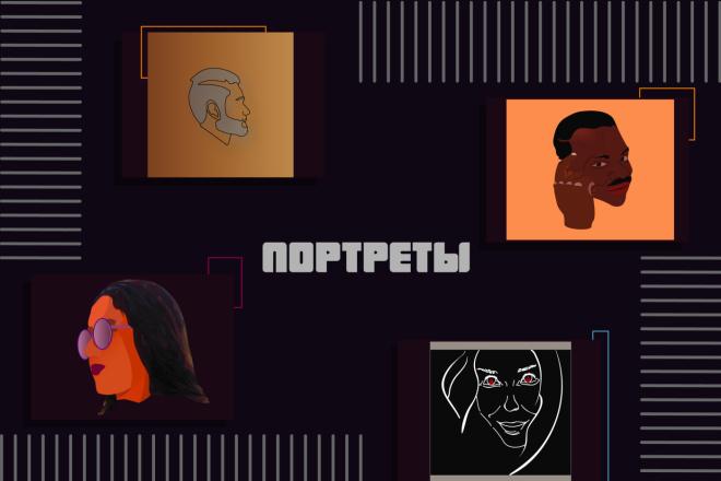 Выполню дизайнерскую работу Логотип, арт, аватар 5 - kwork.ru