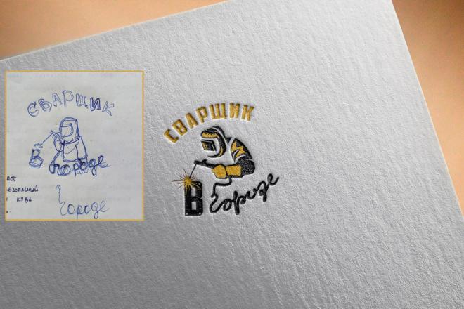 Лого по эскизу 18 - kwork.ru