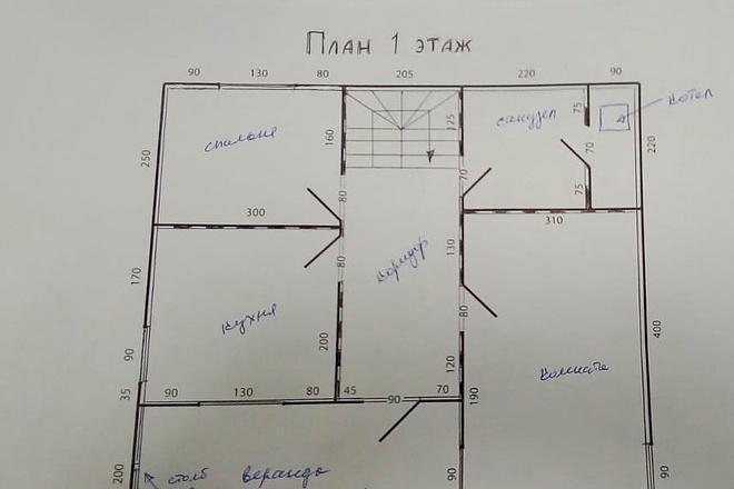 Оцифровка и создание чертежей в AutoCAD 2 - kwork.ru