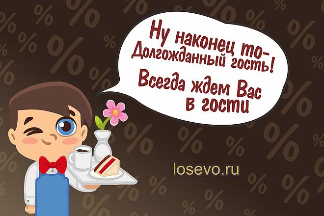 Дизайн визитки, файл исходник +папка со всеми доп. материалами 2 - kwork.ru