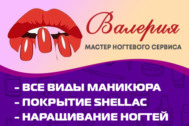 Баннер для печати в любом размере 41 - kwork.ru