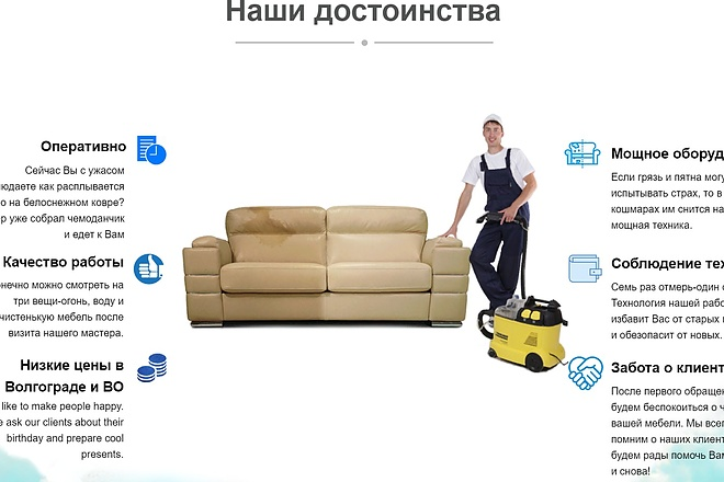Создание сайта - Landing Page на Тильде 29 - kwork.ru
