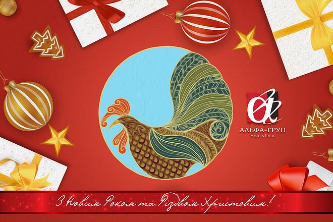 Разработаю дизайн электронного приглашения, открытки 9 - kwork.ru