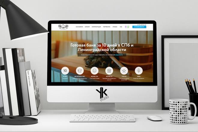 Лендинг под ключ, крутой и стильный дизайн 32 - kwork.ru