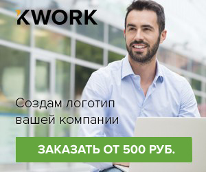 Услуги фрилансеров от 500 руб.