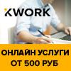 https://cdn.kwork.ru/images/partner/36.jpg