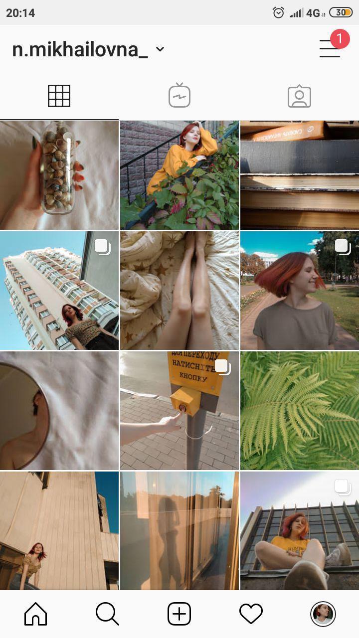 Оформление визуала в Instagram