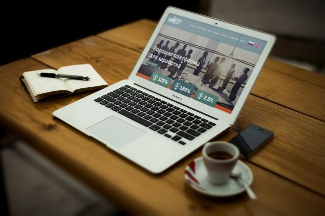 Создам дизайн страницы сайта
